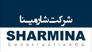 پروژه مکانیکال موتورخانه شرکت شارمینا